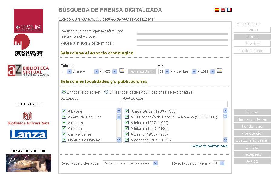 Herramienta historia de herencia for Oficina virtual castilla la mancha