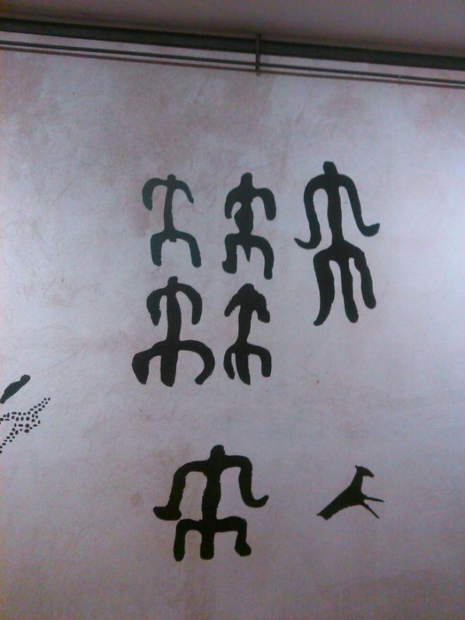 Reproducción de las pinturas esquemáticas de Herencia