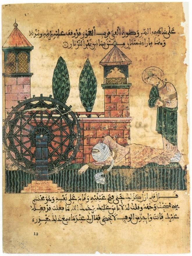 Dibujo de una almunia islámica