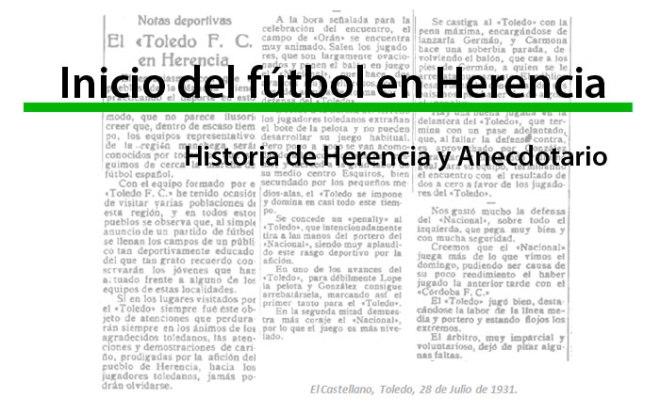 inicio-del-futbol-en-herencia-titular