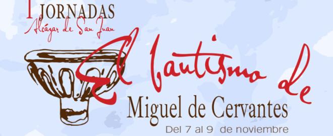Alcazar_jornada_buatismo_Miguel_de_Cervantes_04fa0333ca714d9765d7b4ece64cc957